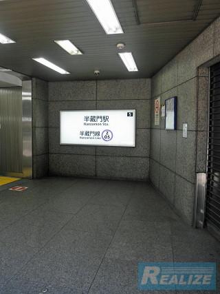 千代田区一番町の賃貸オフィス・貸事務所 新半蔵門ビル