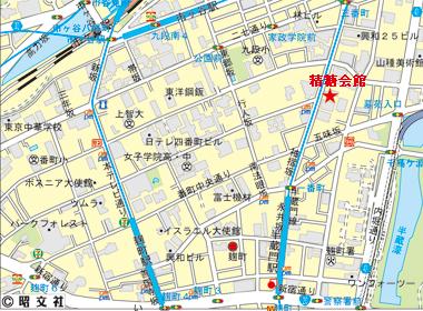 千代田区三番町の賃貸オフィス・貸事務所 精糖会館