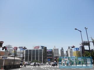 千代田区五番町の賃貸オフィス・貸事務所 市ヶ谷大郷ビル