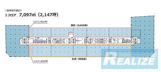 千代田区大手町の賃貸オフィス・貸事務所 大手町ビル