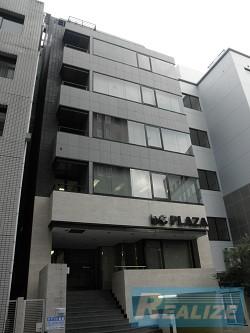 千代田区九段南の賃貸オフィス・貸事務所 BCプラザ