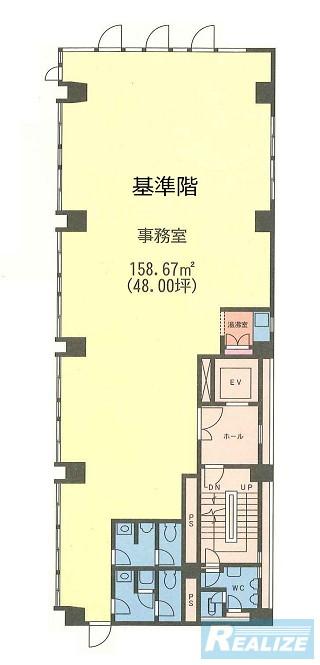 千代田区神田神保町の賃貸オフィス・貸事務所 ビルディングパピロス