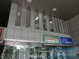 千代田区神田駿河台の賃貸オフィス・貸事務所 新御茶ノ水アーバントリニティビル