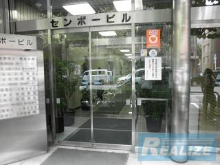 千代田区内神田の賃貸オフィス・貸事務所 センボービル