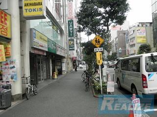千代田区外神田の賃貸オフィス・貸事務所 小暮ビル
