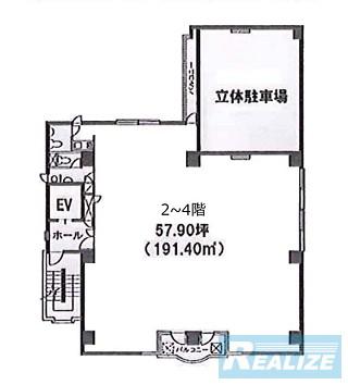 千代田区神田和泉町の賃貸オフィス・貸事務所 久保田ビル