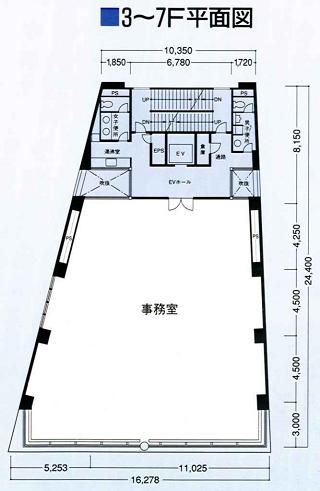 千代田区岩本町の賃貸オフィス・貸事務所 イトーピア橋本ビル