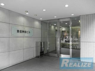 千代田区神田東松下町の賃貸オフィス・貸事務所 東信神田THビル