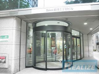 中央区銀座の賃貸オフィス・貸事務所 ヒューリック銀座1丁目ビル