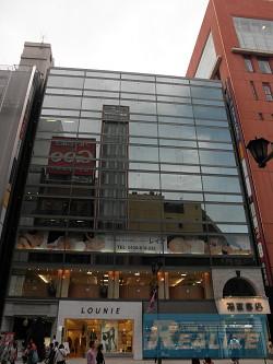 中央区銀座の賃貸オフィス・貸事務所 陽栄銀座ビル