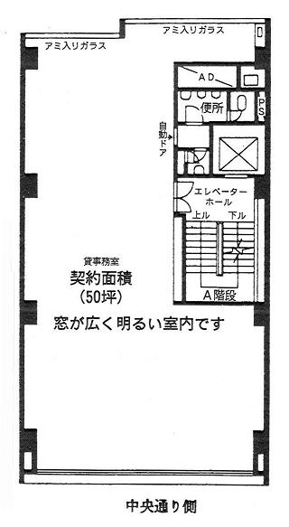 中央区銀座の賃貸オフィス・貸事務所 植松ビル