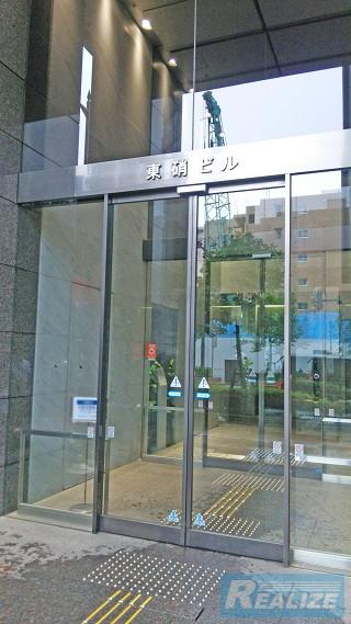 中央区日本橋本町の賃貸オフィス・貸事務所 東硝ビル
