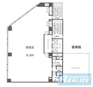 中央区東日本橋の賃貸オフィス・貸事務所 協和ビル