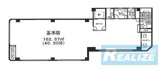 中央区日本橋人形町の賃貸オフィス・貸事務所 新扇堂ビル