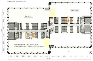 港区赤坂の賃貸オフィス・貸事務所 アーク森ビル