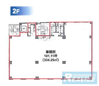 港区赤坂の賃貸オフィス・貸事務所 グローヴビル