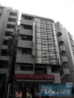 港区赤坂の賃貸オフィス・貸事務所 アカサカプラザビル