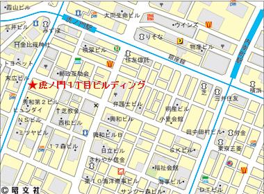 港区虎ノ門の賃貸オフィス・貸事務所 虎ノ門1丁目MGビルディング
