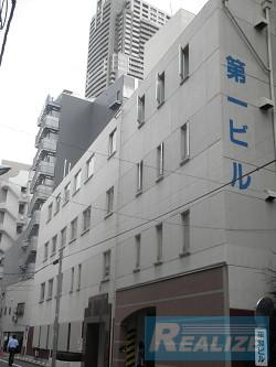 港区浜松町の賃貸オフィス・貸事務所 第一ビル