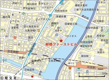 台東区柳橋の賃貸オフィス・貸事務所 柳橋ファーストビル