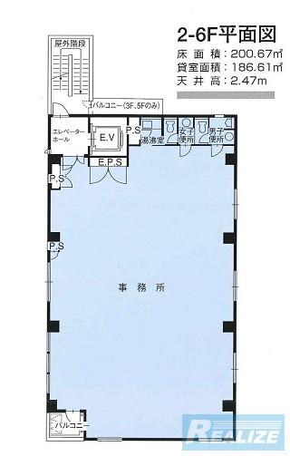 台東区下谷の賃貸オフィス・貸事務所 木坂ビル