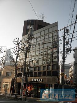 渋谷区代々木の賃貸オフィス・貸事務所 キハラビル