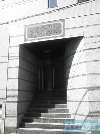 渋谷区神宮前の賃貸オフィス・貸事務所 神宮前グリーンビル