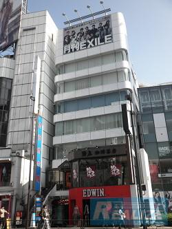 渋谷区神宮前の賃貸オフィス・貸事務所 サンポウ綜合ビル
