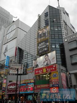渋谷区神宮前の賃貸オフィス・貸事務所 COXY188ビル