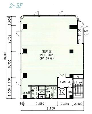渋谷区渋谷の賃貸オフィス・貸事務所 青山SIビル