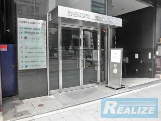 渋谷区渋谷の賃貸オフィス・貸事務所 渋谷東京海上日動ビルディング