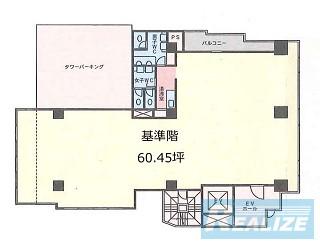 品川区北品川の賃貸オフィス・貸事務所 北品川369ビル