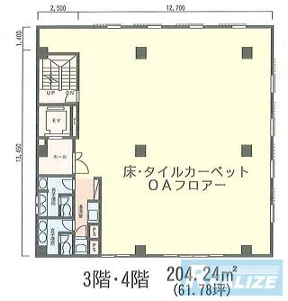 墨田区両国の賃貸オフィス・貸事務所 三和ビル