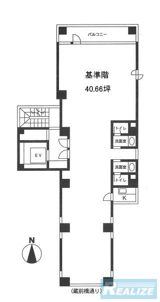 墨田区太平の賃貸オフィス・貸事務所 太平町ビル