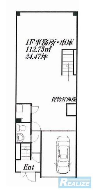 江東区亀戸の賃貸オフィス・貸事務所 寺島ビル