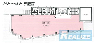 江東区新大橋の賃貸オフィス・貸事務所 新大橋リバーサイドビル101
