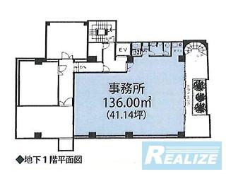 文京区湯島の賃貸オフィス・貸事務所 大塚ビルディング