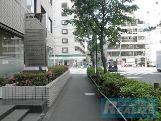 豊島区池袋の賃貸オフィス・貸事務所 佐久間製菓ビル
