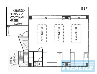 豊島区池袋本町の賃貸オフィス・貸事務所 歯研ビル