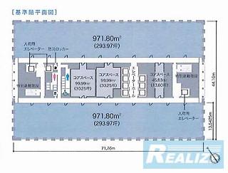 豊島区東池袋の賃貸オフィス・貸事務所 サンシャイン60ビル
