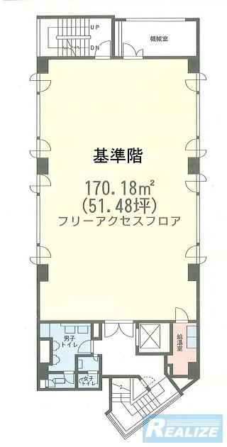 豊島区南大塚の賃貸オフィス・貸事務所 今井保全ビル