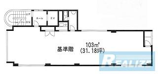 豊島区南大塚の賃貸オフィス・貸事務所 HKアークビル