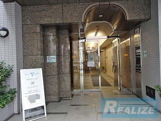 目黒区下目黒の賃貸オフィス・貸事務所 RKビル