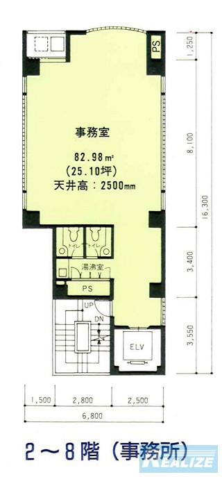 目黒区東山の賃貸オフィス・貸事務所 HOLON池尻ビル