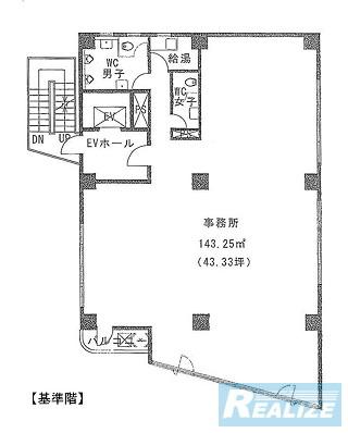 大田区大森北の賃貸オフィス・貸事務所 第15下川ビル