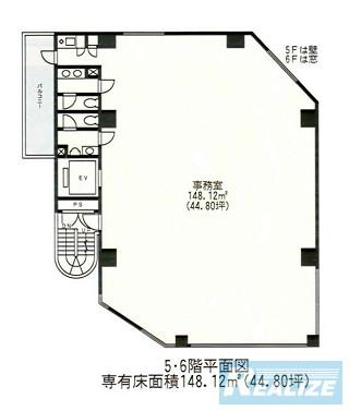 大田区山王の賃貸オフィス・貸事務所 大森ラルタビル