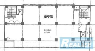 大田区山王の賃貸オフィス・貸事務所 キャビックビル