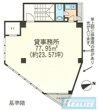世田谷区池尻の賃貸オフィス・貸事務所 池尻大橋ビル
