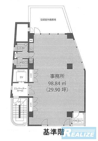世田谷区駒沢の賃貸オフィス・貸事務所 大幸ビル