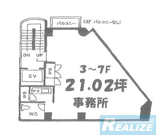 中野区弥生町の賃貸オフィス・貸事務所 東京計量器中野坂上ビル